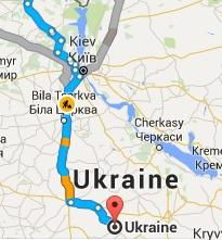 Kiev-road-work